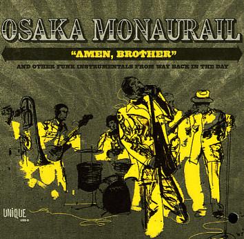 osaka-monaurail_amen-brother