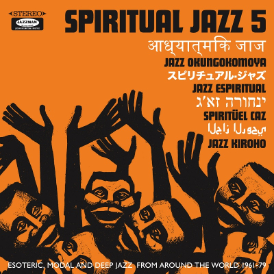 Spiritual Jazz 5_ The World