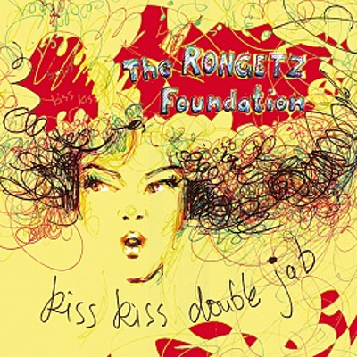 Rongetz Foundation - Kiss Kiss Double Jab